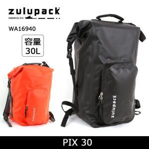 zulupack ズールーパック PIX 30 バックパック WA16940 【カバン】カメラバック 防水 アウトドア|snb-shop