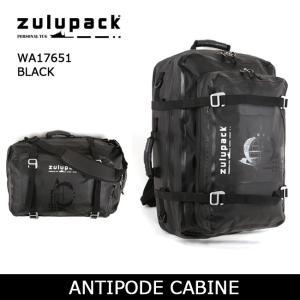 zulupack ズールーパック ANTIPODE CABINE トラベルバッグ  WA17651/7  BLACK 【カバン】バックパック 3Wayバッグ 防水 アウトドア|snb-shop