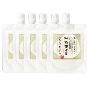 商品名: どろあわわ 泥 洗顔 毛穴 洗顔 人気 洗顔 石鹸 5個セット  2種の吸着力にすぐれた泥...