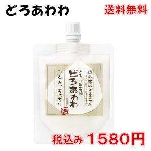 どろあわわ 洗顔 泡 泡洗顔 110g 健康コーポレーションの商品画像|ナビ
