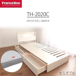 ベッド マットレス セット フランスベッド セミダブル M TH-2020C ZT-262LGRマッ...