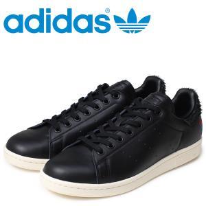 アディダス スタンスミス メンズ スニーカー adidas ...