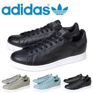 アディダス スタンスミス adidas originals スニーカー STAN SMITH メンズ BB0053 BB0054 BB0055 靴|sneak