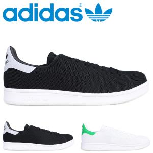 アディダス スタンスミス adidas originals スニーカー STAN SMITH メンズ BB0065 BB0066 靴 ホワイト|sneak