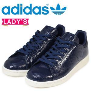 いい買い物の日 SALE セール対象 【adidasの新作が入荷!!】  ・2017年春夏モデルがつ...