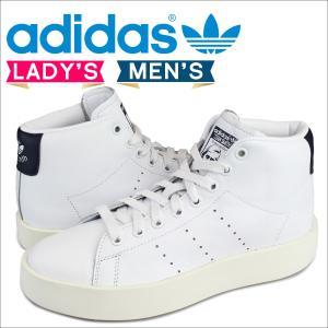 adidas originals スタンスミス アディダス  スニーカー STAN SMITH レディース メンズ BY9664 靴 ホワイト|sneak