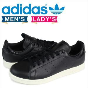 アディダス スタンスミス adidas originals スニーカー STAN SMITH メンズ レディース BZ0467 靴 ブラック 12/7 追加入荷|sneak