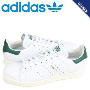 アディダス スタンスミス adidas Originals スニーカー STAN SMITH メンズ CQ2871 靴 ホワイト [1/16 追加入荷]|sneak