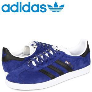 【名作が多く長年スニーカーフリークから愛されるブランド adidas】 adidasの代表モデル「G...