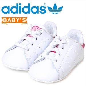 アディダス スタンスミス キッズ ベビー adidas Or...
