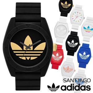 アディダス 腕時計 サンティアゴ adidas 時計 SANTIAGO メンズ レディース 42mm ウォッチ|sneak