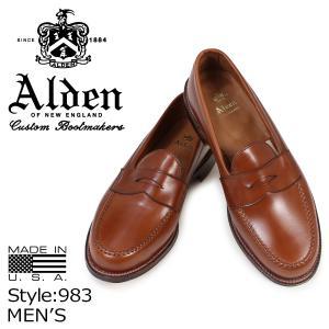 商品説明  【男の誰もが憧れる「ALDEN」の魅力溢れるラインナップ!!】 ・一切妥協のない作りとそ...