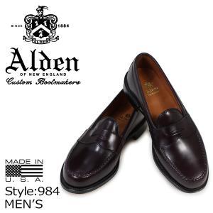 【男の誰もが憧れる「ALDEN」の魅力溢れるラインナップ!!】 一切妥協のない作りとその履き心地のよ...