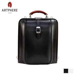 アートフィアー ARTPHERE リュック バッグ ビジネスバッグ バックパック ブリーフケース ニューダレス タッチ メンズ 3WAY NEW DULLES TOUCH ブラック 黒 DS4-TE