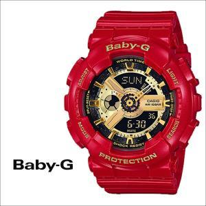 カシオ CASIO BABY-G 腕時計 BA-110VLA-4AJR ベビージー ベビーG ジーショック Gショック G-ショック レディース 【11/16 再入荷】|sneak