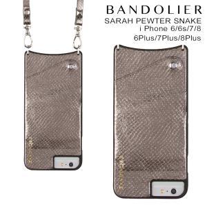 BANDOLIER バンドリヤー iPhone8 iPhone7 7Plus 6s ケース スマホ アイフォン プラス SARAH PEWTER SNAKE シルバー 11/15 新入荷|sneak