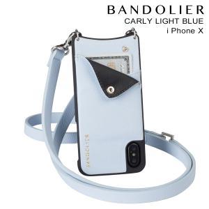 BANDOLIER バンドリヤー iPhoneX ケース スマホ アイフォン CARLY LIGHT BLUE レザー メンズ レディース [2/14 新入荷]|sneak
