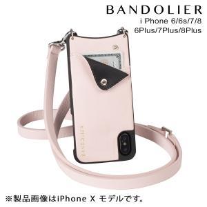 BANDOLIER バンドリヤー iPhone8 iPhone7 7Plus 6s ケース スマホ アイフォン プラス CARLY LIGHT PINK レザー メンズ レディース [2/14 新入荷]|sneak