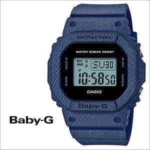 カシオ CASIO BABY-G 腕時計 時計 BGD-560DE-2JF BABY G ベビージー ベビーG デニム ブルー レディース 防水|sneak