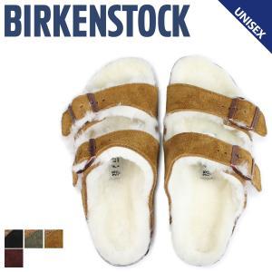 ビルケンシュトック BIRKENSTOCK アリゾナ メンズ レディース ARIZONA ビルケン サンダル ファー ボア 細幅 普通幅|sneak