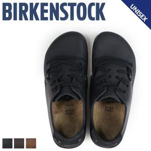 【デザインと機能性を兼ね備えた靴を展開するドイツの老舗部ブランドBIRKENSTOCK】  ビルケン...