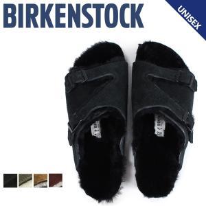 ビルケンシュトック BIRKENSTOCK チューリッヒ メンズ レディース ZURICH ビルケン サンダル ファー ボア 細幅 普通幅|sneak