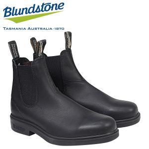 【耐久性、機能性、そして高いオリジナル性を兼ね備えたブーツブランド ブランドストーン】 ・ブラックの...