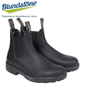 ブランドストーン Blundstone サイドゴア メンズ ブーツ DRESS V CUT BOOT...