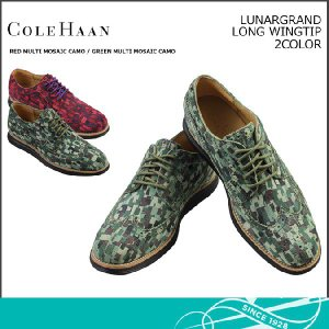 コールハーン Cole Haan ルナグランド ロング ウイングチップ 2カラー LUNARGRAND LONG WINGTIP スエード C12507 C12508 メンズ sneak