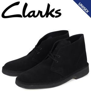 クラークス Clarks デザートブーツ メンズ レディース DESERT BOOT スエード ブラ...