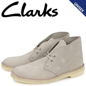 クラークス Clarks デザートブーツ メンズ レディース DESERT BOOT スエード ベージュ 26138235 sneak