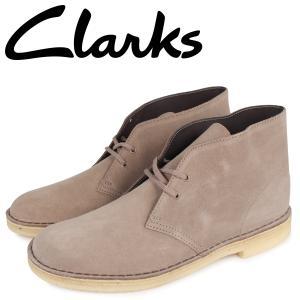 クラークス Clarks デザート ブーツ メンズ DESERT BOOT ベージュ 26147294 sneak
