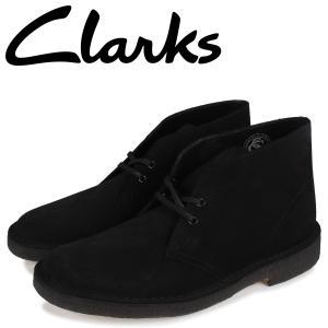 クラークス Clarks デザート ブーツ メンズ DESERT BOOT ブラック 黒 26155480 sneak
