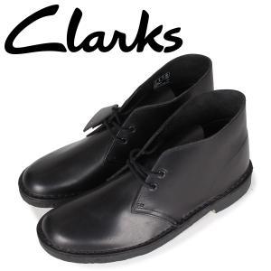 クラークス Clarks デザートブーツ メンズ DESERT BOOT ブラック 黒 26155483 sneak