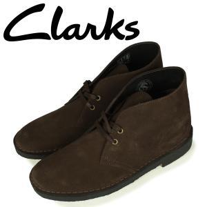 クラークス Clarks デザートブーツ メンズ スエード DESERT BOOT ダーク ブラウン 26155485 sneak