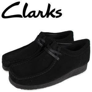 クラークス Clarks ワラビーブーツ メンズ WALLABEE ブラック 黒 26155519 予約 9月中旬 追加入荷予定 sneak