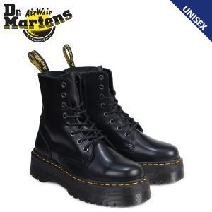 ドクターマーチン Dr.Martens 8ホール ブーツ メンズ レディース JADON 8EYE BOOT R15265001 予約 9月中旬 再入荷予定 sneak
