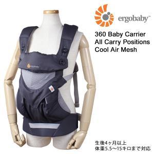 【セール対象商品】 ・前向きを含む4通りの使い方ができ、赤ちゃんの自然なすわり姿勢を支える「360」...
