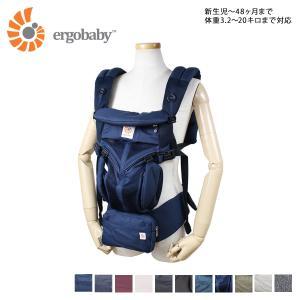【セール対象商品】 メッシュ素材を使い、通気性が良く赤ちゃんも快適に過ごせます。新生児から幼児まで(...