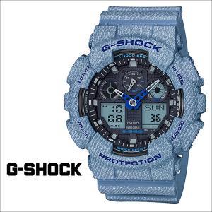 カシオ CASIO G-SHOCK 腕時計 GA-100DE-2AJF ジーショック Gショック G-ショック デニム ライトブルー メンズ レディース|sneak