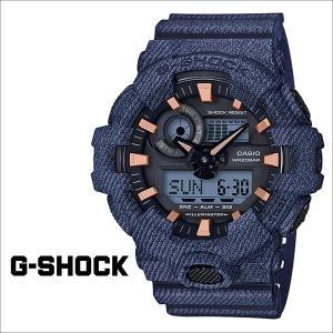 カシオ CASIO G-SHOCK 腕時計 GA-700DE-2AJF ジーショック Gショック G-ショック デニム ネイビー メンズ レディース|sneak