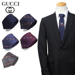 グッチ GUCCI ネクタイ メンズ イタリア製 シルク ビジネス 結婚式