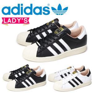 アディダス スーパースター adidas Originals...
