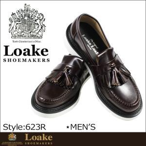 【セール対象商品】 【英国王室御用達ブランド「Loake」登場!!】 ・ローク 623 は、ホワイト...