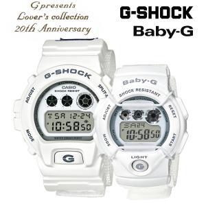 カシオ 腕時計 Gショック CASIO G-SHOCK メン...