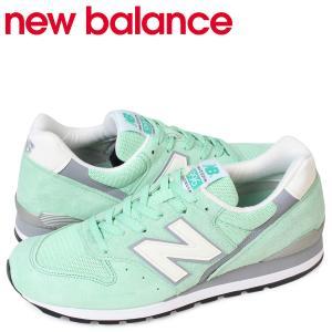 ニューバランス 996 メンズ new balance スニーカー M996CPS Dワイズ MADE IN USA 靴 ターコイズ|sneak