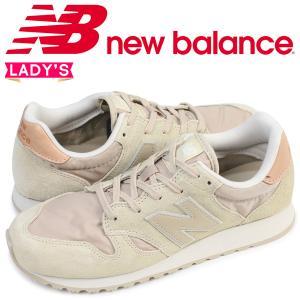 ニューバランス 520 レディース new balance スニーカー WL520BS Bワイズ 靴 ベージュ|sneak
