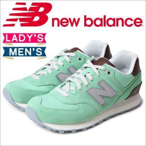 ニューバランス 574 メンズ レディース new balance スニーカー WL574BEC Bワイズ 靴 グリーン|sneak