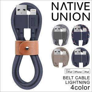 ネイティブユニオン NATIVE UNION iPhone ケーブル 充電 1.2m iPad iPod touch ライトニングケーブル 認証 メンズ レディース 9/20 新入荷|sneak