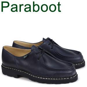 パラブーツ PARABOOT ミカエル MICHAEL シューズ チロリアンシューズ 715610 ...